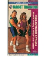 Tony Little - Target Training: Hips, Buttocks & Thighs Vhs - $10.50