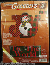 Greeters Joy To The World Plastic Canvas Wall Hanging Janlynn SGP 1430 Unused - $16.82