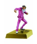 *Banpresto One Piece figure prize Guild Tesoro DXF MANHOOD2 - $28.27