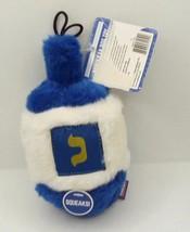 Multipet 6 1/2-Inch Dreidel Hanukkah Plush  New with Tags - £4.02 GBP