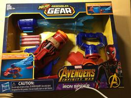 New Marvel Avengers: Infinity War Nerf Iron Spider Assembler Gear - $16.90