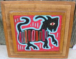 Mola Animal Framed Textile Art - $24.00
