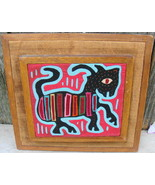 Mola Animal Framed Textile Art - $24.00
