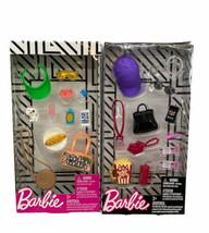 Mattel Barbie Doll Fashion Movie Premiere Popcorn/Sunday Funday Purse Set - $24.74