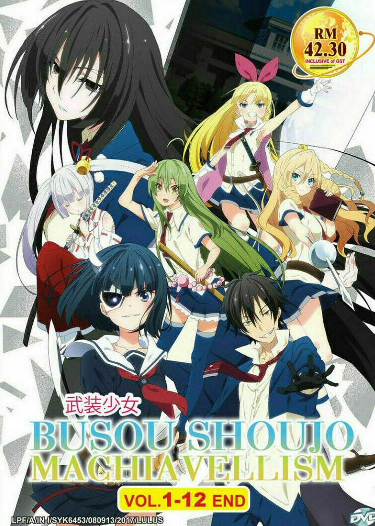 Busou Shoujo Machiavellianism DVD Vol. 1-12 End ENG SUB Ship From USA