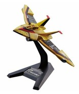 U.M.W.UX-01 Guts Wing No.1 - $708.98