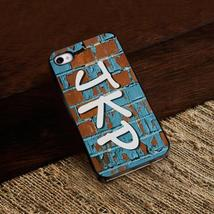 Personalized Black Trimmed iPhone cover - Graffiti - $31.86 CAD