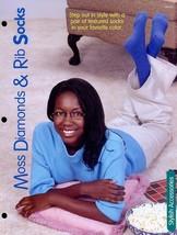 Moss Diamond & Rib Socks Sz Adult S,M,L Knitting PATTERN/INSTRUCTIONS Leaflet - $1.77