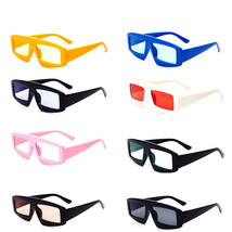 Boys Girls Kids Anti-radiation Resin Lens Glass Travel Fashion Square Su... - $11.39