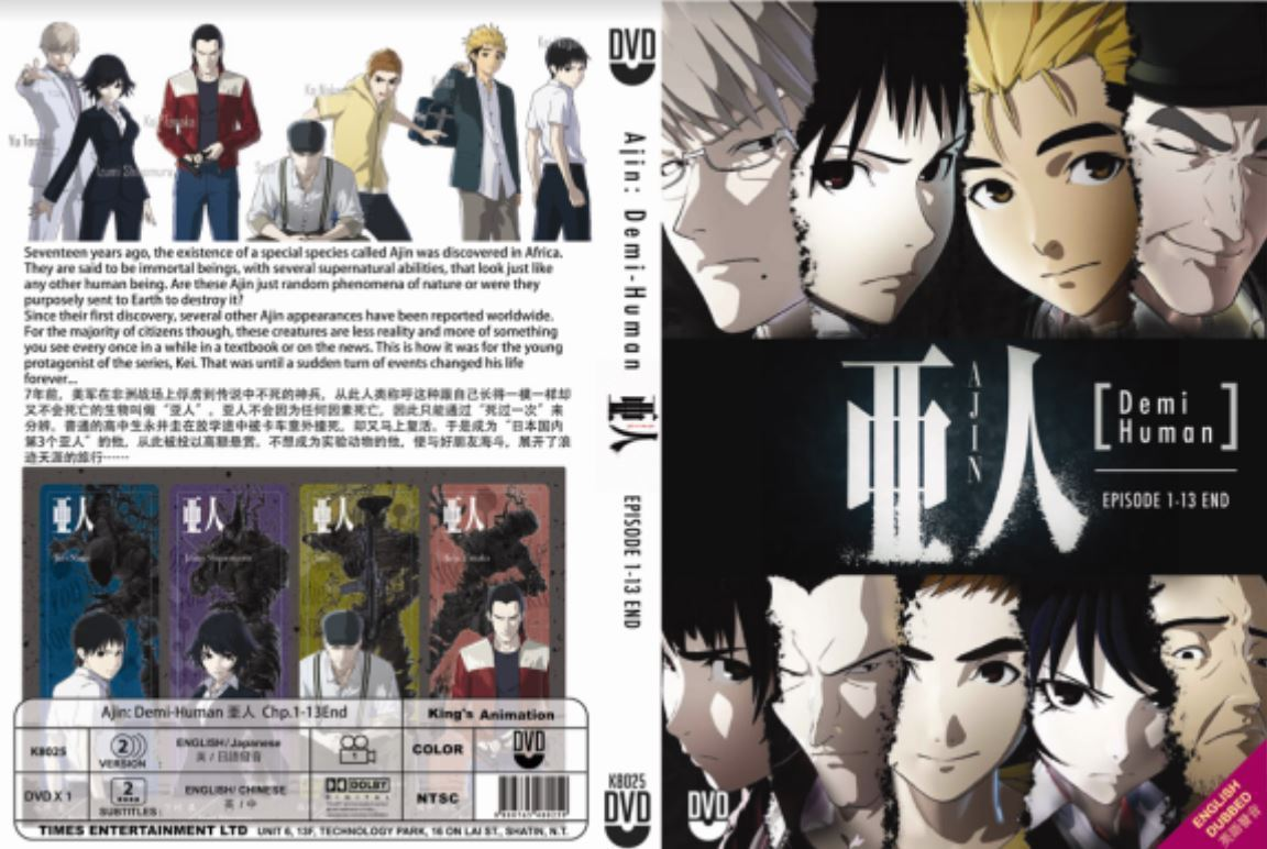Ajin Demi Human (TV 1 - 13 End) DVD Japanese Anime English Dub SHIP FROM USA
