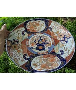 "c1870 24.4"" Japanese Imari Charger Meiji Period Nice Decoration - $2,160.25"