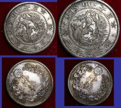 Meiji 10 Sen 1900 Extremely scarce Japan Coin - $3,959.01