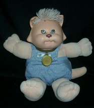 "14"" VINTAGE 1983 CABBAGE PATCH KIDS KOOSAS BRUTUS DOLL STUFFED ANIMAL PL... - $24.52"