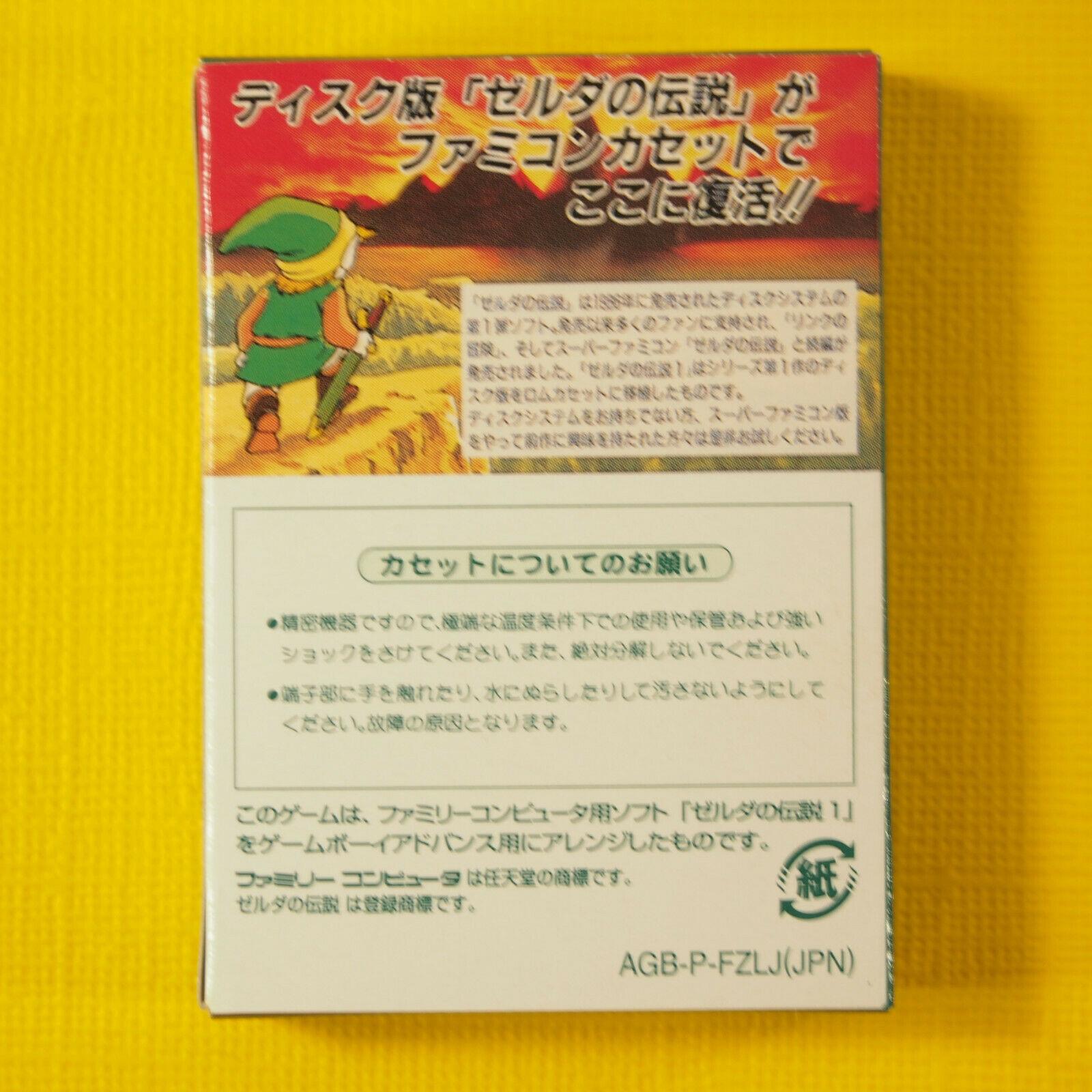 Legend of Zelda: Famicom Mini Complete (Nintendo Gameboy Advance GBA 2004) Japan image 5