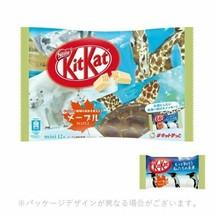 Japanese Kitkat Nestle Chocolates Maple  12 bars, From Japan - $14.13