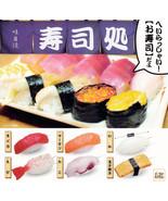 Hey Rassyai! Osushi - Realistic Sushi Keychain Collection - $10.99