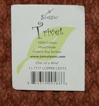 Shaggies Trivet 117777 Copper Cents Color Handmade 100 Percent Cotton image 3