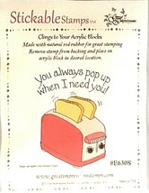 Stickable Stamps Toaster with Sentiment Rubber Stamp #E630S