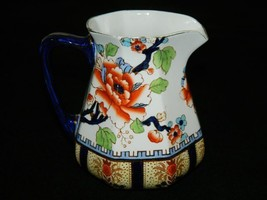 Large Antique Losol Ware Keeling Shanghai Pattern Pitcher Made in England - $59.99