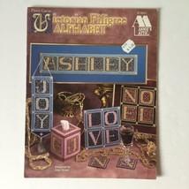 Annie's Attic Victorian Filigree Alphabet Plastic Canvas 879831 - $8.90