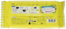 BCL Japan Saborino Morning Care 3-in-1 Face Mask (32 sheets/304ml) Jumbo Pack image 2