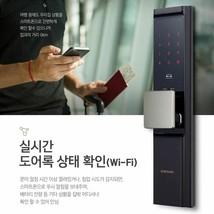 Samsung Push Pull Door Lock SHP-DR700  Wi-Fi Digital Doorlock 2 Card Keys Pin image 2