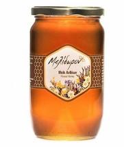 FLOWER Honey 450gr-15.87oz Peloponnes mountain Greek Excellent taste NEW HARVEST - $28.61