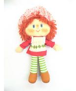 "1980 Vintage Strawberry Shortcake Rag Doll Kenner 14"" Plush American Greetings - $15.00"
