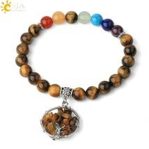 CSJA Natural Stone Charm Bracelets 8mm Tiger Eye Reiki Tree of Life 7 Ch... - $12.09