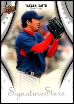 2009 Upper Deck Signature Stars #93 Takashi Saito NM-MT Boston Red Sox - $0.99