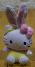 "TY HELLO KITTY WITH BUNNY EARS 8"" Plush STUFFED ANIMAL Toy - $15.35"