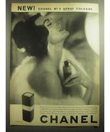 1959 Chanel No. 5 Spray Cologne Advertisement - $14.99