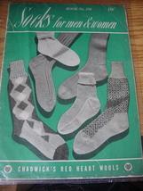 Craft Booklet Socks for Men & Women #250 (Knitting) - $3.99