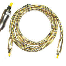 5M Optical Digital Cable Spdif Lead High Quality 5mm Thick & 24K Gold - $11.36