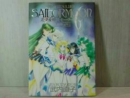 Pretty Soldier Sailor Moon #3 Original illustration Art Book Naoko Takeu... - $198.55