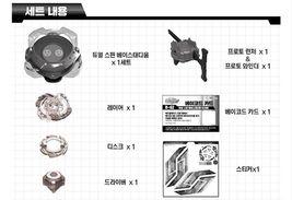 Takara Tomy Beyblade Burst B-62 Dual Cyclone Stadium DX Set image 6