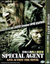 Korean Movie Special Agent Korean Movie DVD English Subtitles SHIP FROM USA