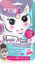 Eveline Magic Cute Unicorn Single Smoothing Purifying 3D Sheet Mask 20ml - $6.61