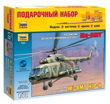 1/72 RUSSIAN ASSAULT HELICOPTER MI-8MT HIP-H Aircraft Model Toy ZVEZDA 7253 - $25.20