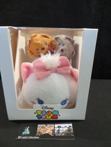 Marie Toulouse Berlioz Oct 2016 Tsum tsum subscription box Disney Store  - $57.30