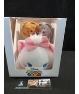 Marie Toulouse Berlioz Oct 2016 Tsum tsum subscription box Disney Store  - $57.30