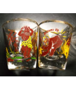Offensive Jungle Humor Lot of Two Here's Looking At You and Bottoms Up G... - $12.99