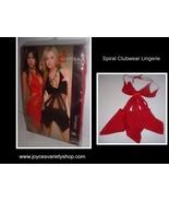 Spiral Lingerie Clubwear NIP SZ XL Style 4004 Red One Piece - $15.99