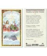 25 PACK - SPANISH HOLY TRINITY LAMINATED PRAYER CARDS - $19.75