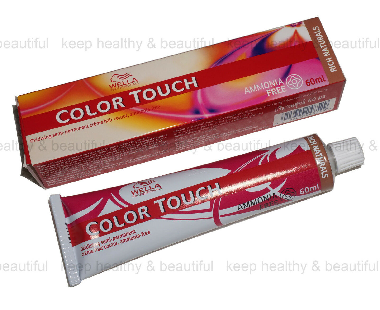 1x Wella Color Touch semi-permanent creme Hair Colour 60 ml  - $8.90
