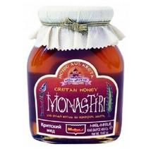 Flower Conifers Honey 450gr-15.87oz from Cretan Mountains Excellent taste - $25.54