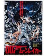 James Bond 007 (Japanese) Movie Poster * Reprint * 13 x 19 - $7.99