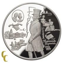 1999 Silver Russia 25 Rubles Commemorative Medal 173.29 Grams - $292.43