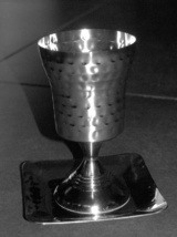 Judaica Kiddush Wine Cup Goblet Saucer Hammered Stainless Steel Shabbat Holiday  image 3