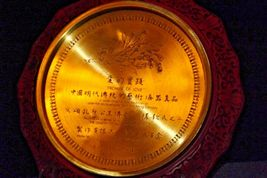 """""""Promise of Love"""" Commemorative Plate by The Ming Dynasty AA20-CP2334 Vintage Ca image 5"""